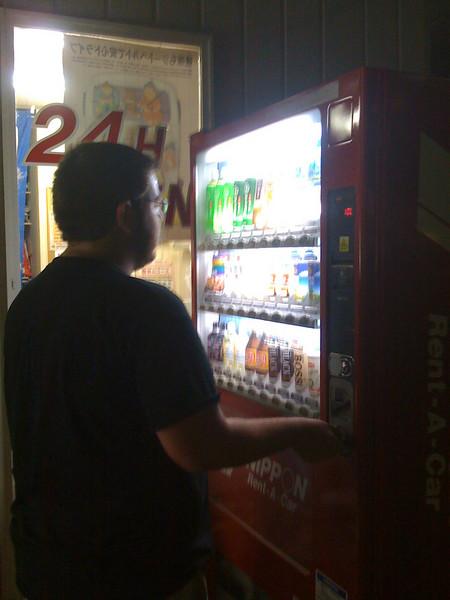 More vending machines.