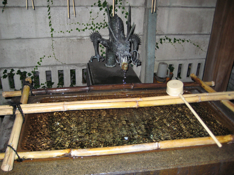 A dragon head provided fresh water to keep the fountain filled.