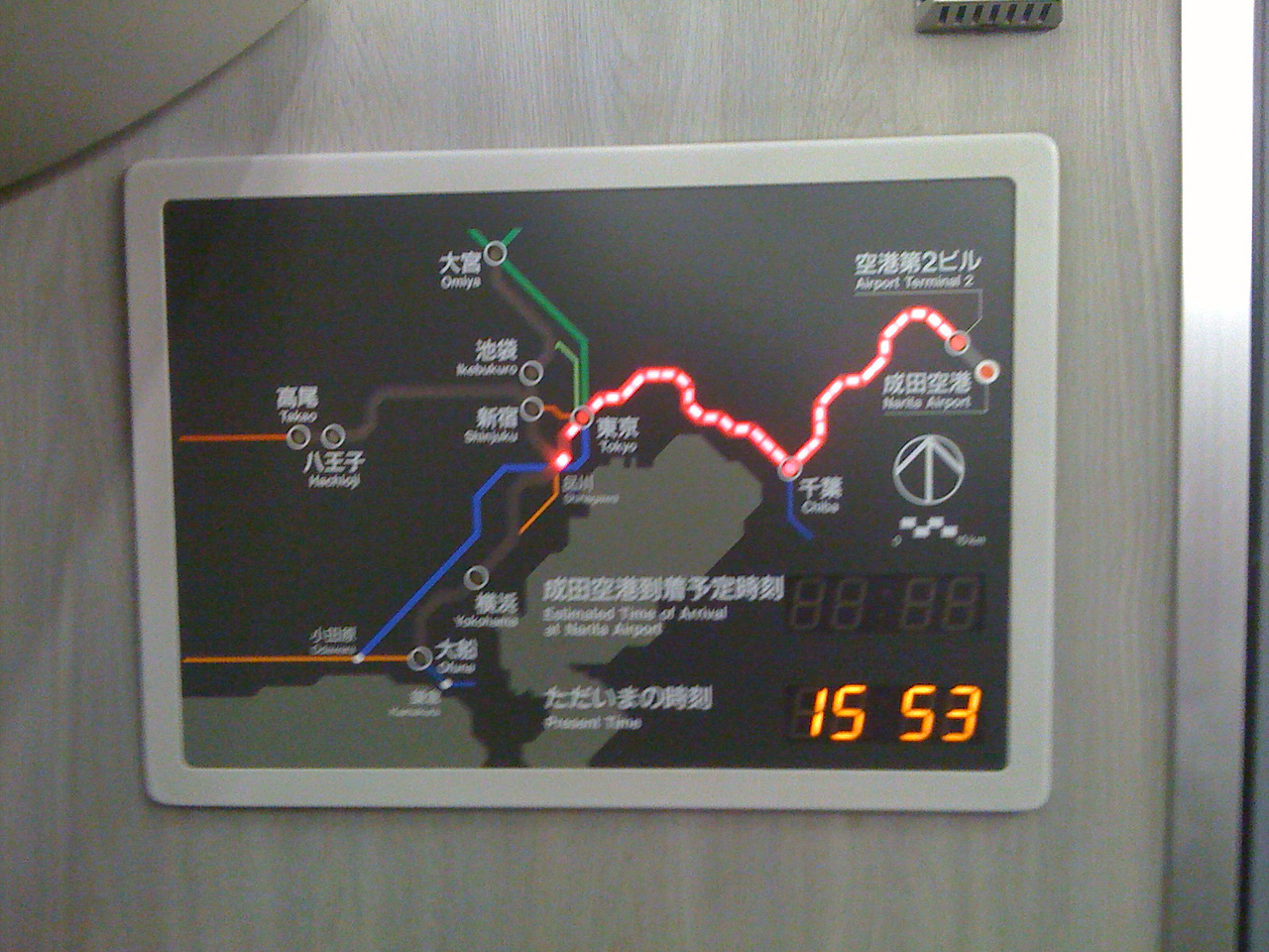 The red lights indicate our progress from the Narita airport (red dot on the right side). Now an hour and a half into our trip, we had just left the Tokyo station with Shinagawa as our final stop.