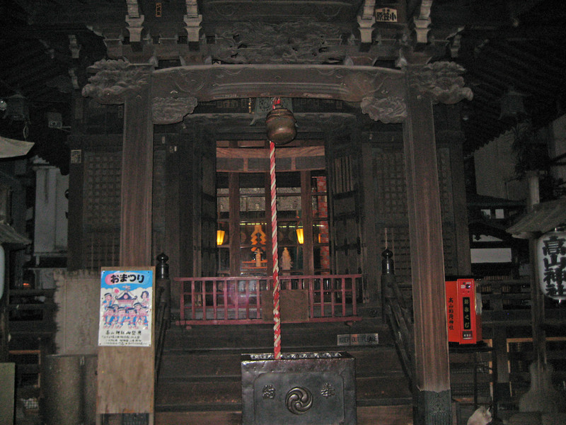 On the way back, we stopped at a small Shinto shrine.