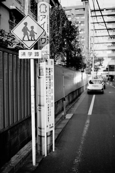 Tokyo, Okubo <br /> <br /> March 2008<br /> Kodak Tri-X 400