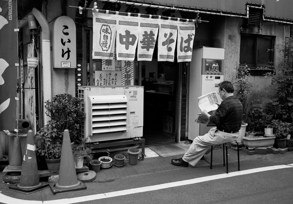 Tokyo, Shinjuku <br /> <br /> Chinese noodle joint...<br /> <br /> May 2008<br /> Tri-X 400, EI 800