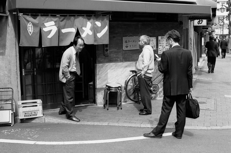 Tokyo, Shinjuku <br /> <br /> Ramen joint...<br /> <br /> April 2008 <br /> Kodak Tri-X 400, EI 800