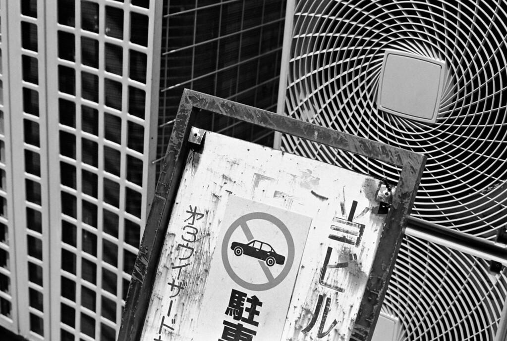 Tokyo, Kabuki-chou<br /> July 2008<br /> <br /> Tri-X 400