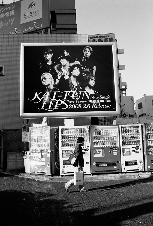 Tokyo, Hyakunin<br /> March 2008