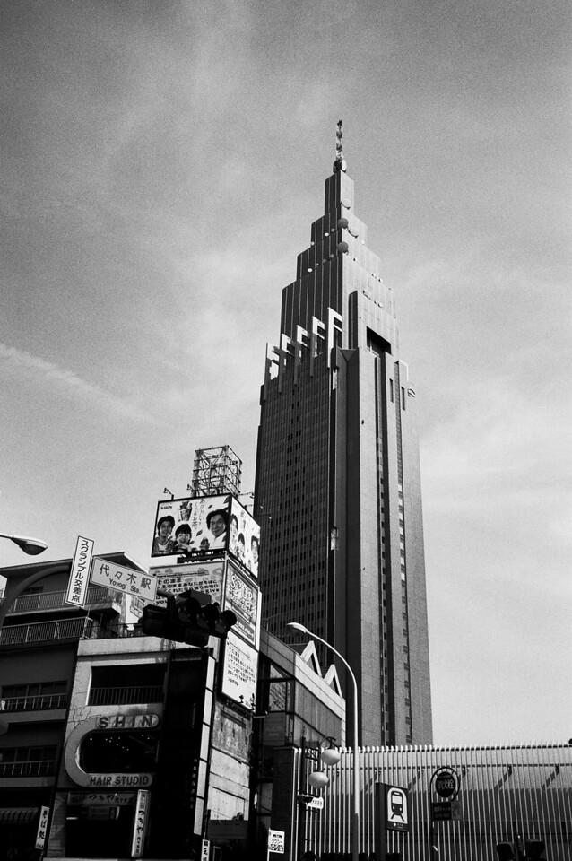 Tokyo, Yoyogi <br /> <br /> Docomo Building<br /> <br /> March 2008
