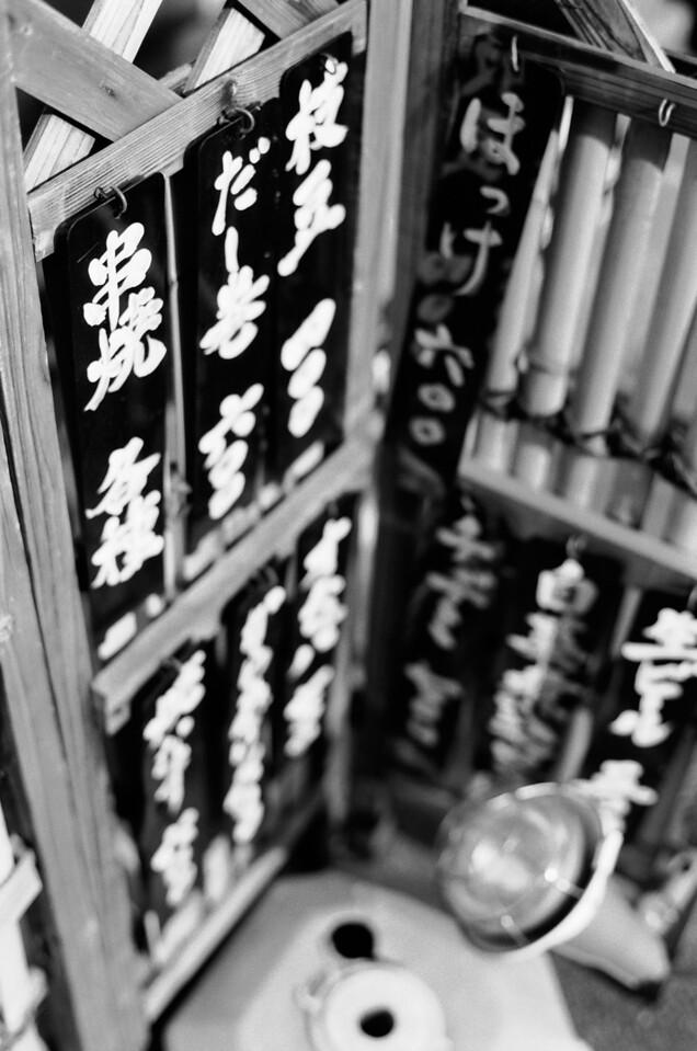 Tokyo, Shinjuku<br /> Kabuki-chou<br /> March 2008<br /> <br /> Fuji Acros 100