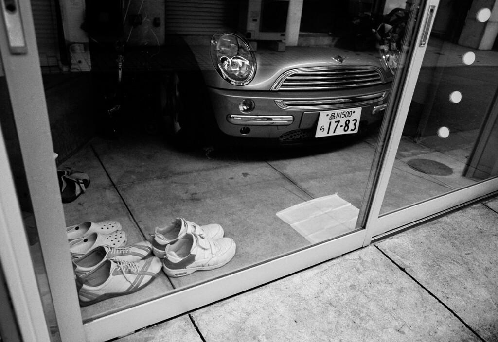 Tokyo, Yoyogi <br /> March 2008<br /> <br /> Kodak Tri-X 400