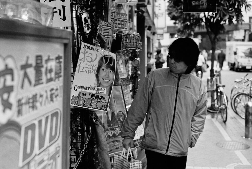 Tokyo, Shinjuku <br /> <br /> March 2008<br /> Kodak Tri-X 400, EI 800