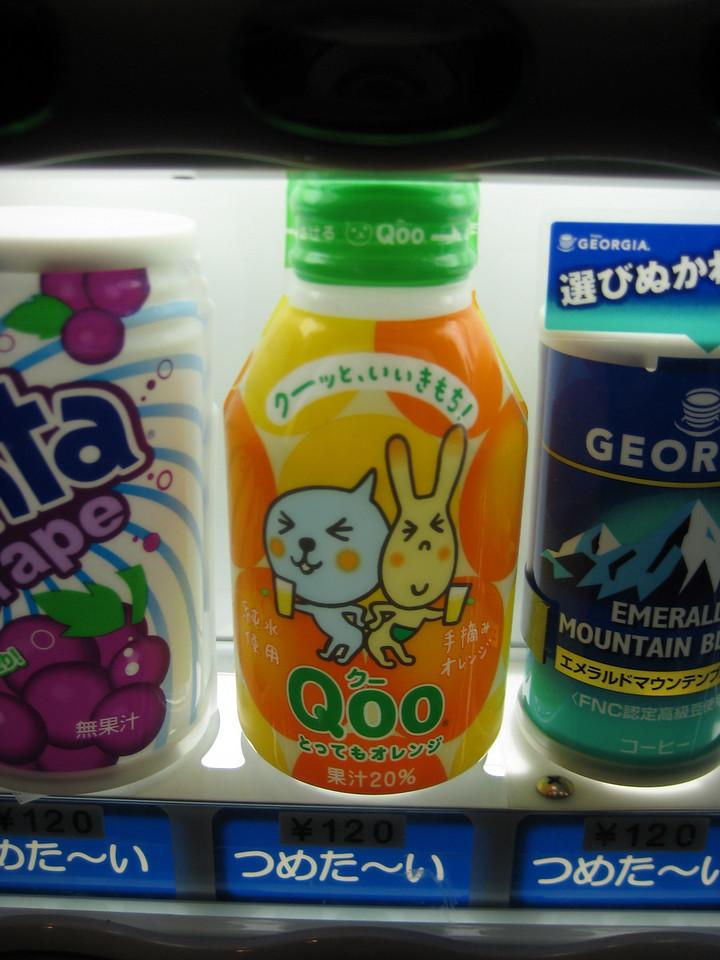 Bingo! Qoo orange juice.