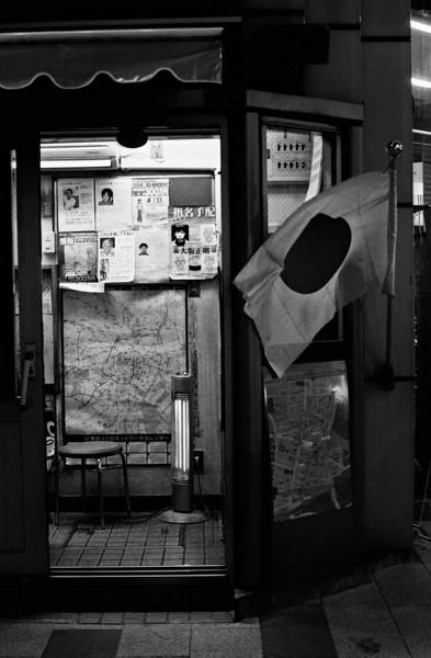 Tokyo, Shinjuku <br /> December 2008 <br /> <br /> Fuji Neopan Super Presto 1600, 7NE