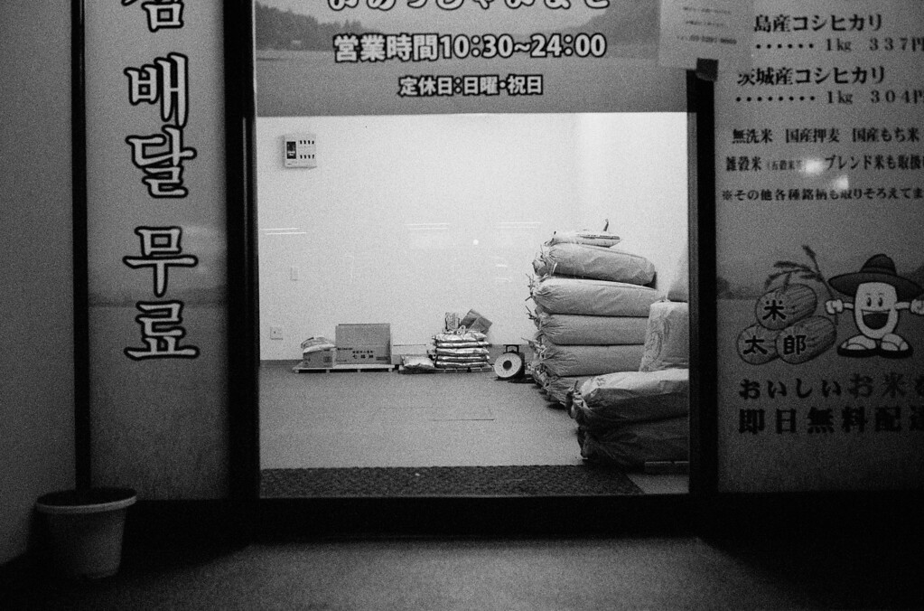 Tokyo, Kabuki-chou <br /> January 2009 Ilford <br /> <br /> Delta 3200, R2M
