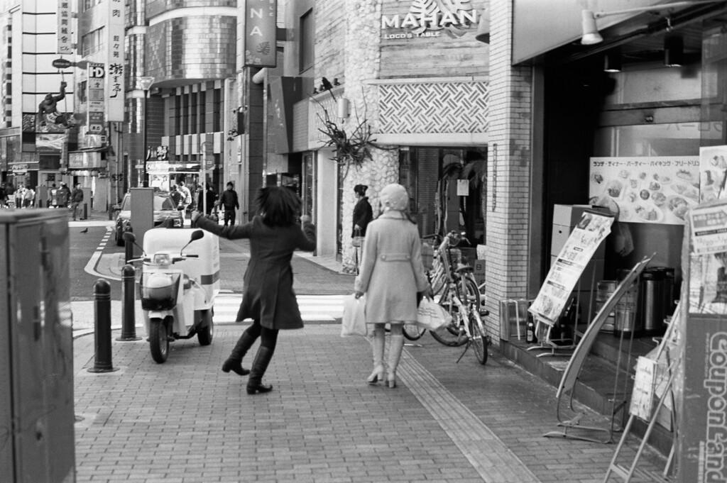Tokyo, Kabuki-chou <br /> January 2009 <br /> <br /> Tri-X 400, FM2