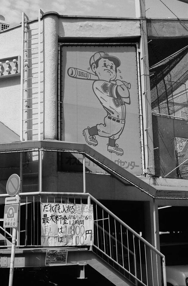 Tokyo, Kabuki-chou July 2009 Tri-X 400, iiif