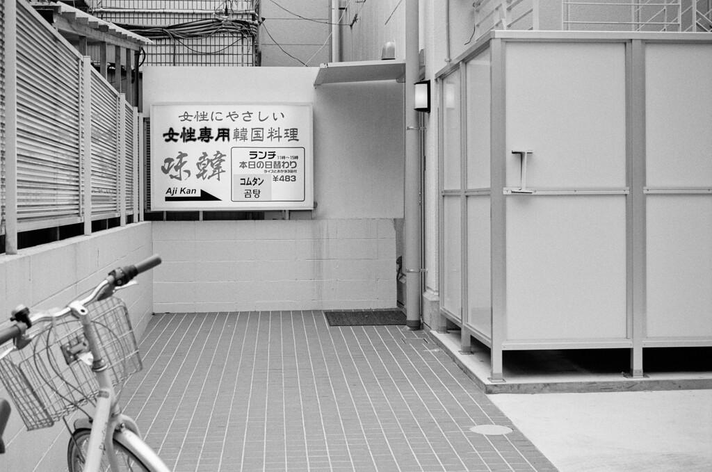 Tokyo, Okubo July 2009 Tri-X 400, iiif