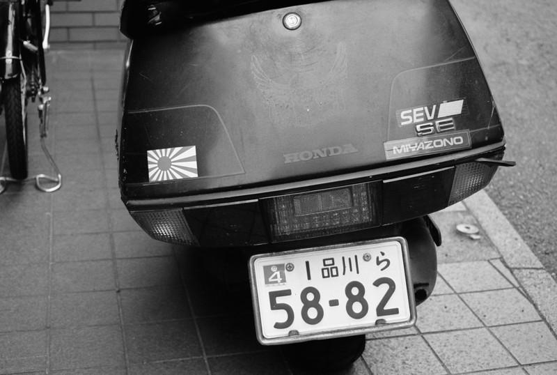 Tokyo, Harajuku July 2009 Tri-X 400, iiif