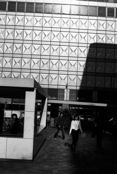 Tokyo, Nishi-Shinjuku <br /> April 2009 <br /> <br /> Tri-X 800, FM2