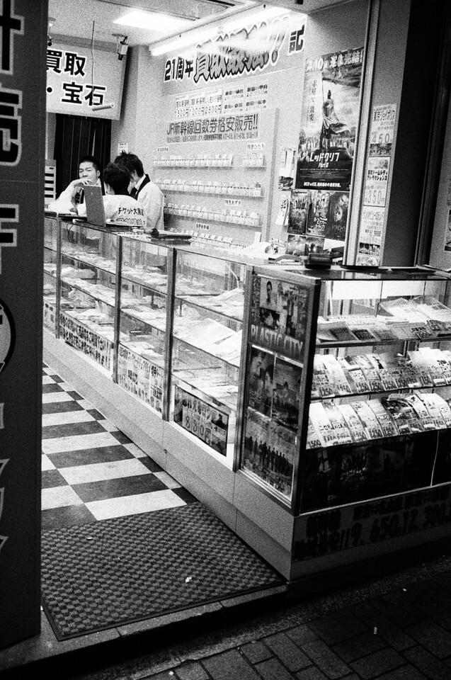 Tokyo, Shinjuku <br /> March 2009 <br /> <br /> Ilford Delta 3200, R2M