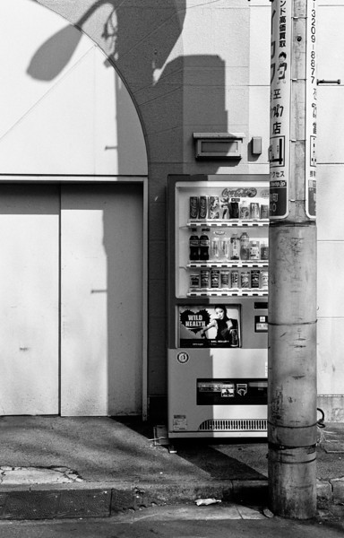 Tokyo, Kabuki-chou <br /> March 2009 <br /> <br /> Tri-X 400, 7NE
