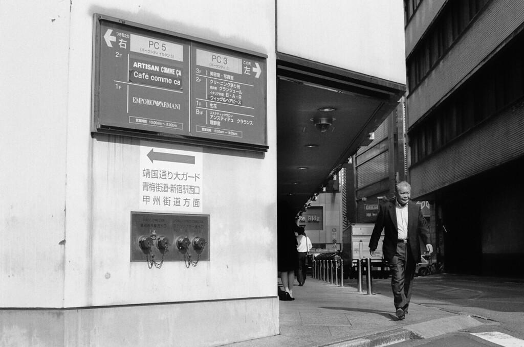 Tokyo, Shinjuku <br /> June 2009 <br /> <br /> Tri-X 800, FM2