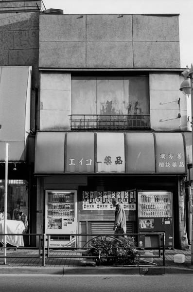 Tokyo, Okubo <br /> May 2009 <br /> <br /> Tri-X 400, FM2