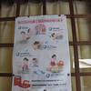 AED use instructions, Kiyomizu-dera, Higashiyama.