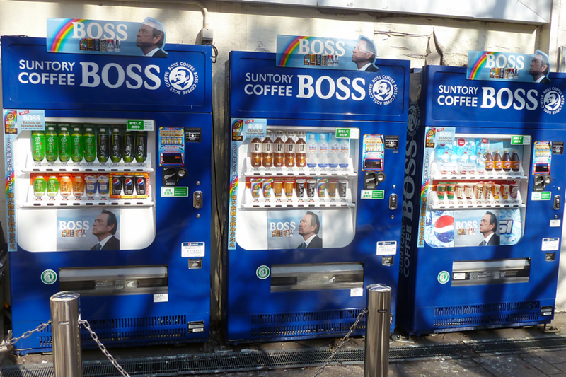 vending machines tokyo