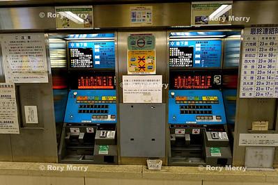 Japan Tokyo Oct Nov 2013