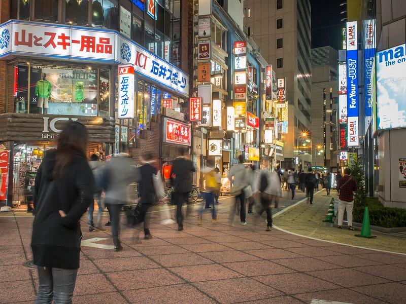 Shinjuku at night, Tokyo, Japan