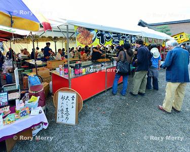 Toji Market