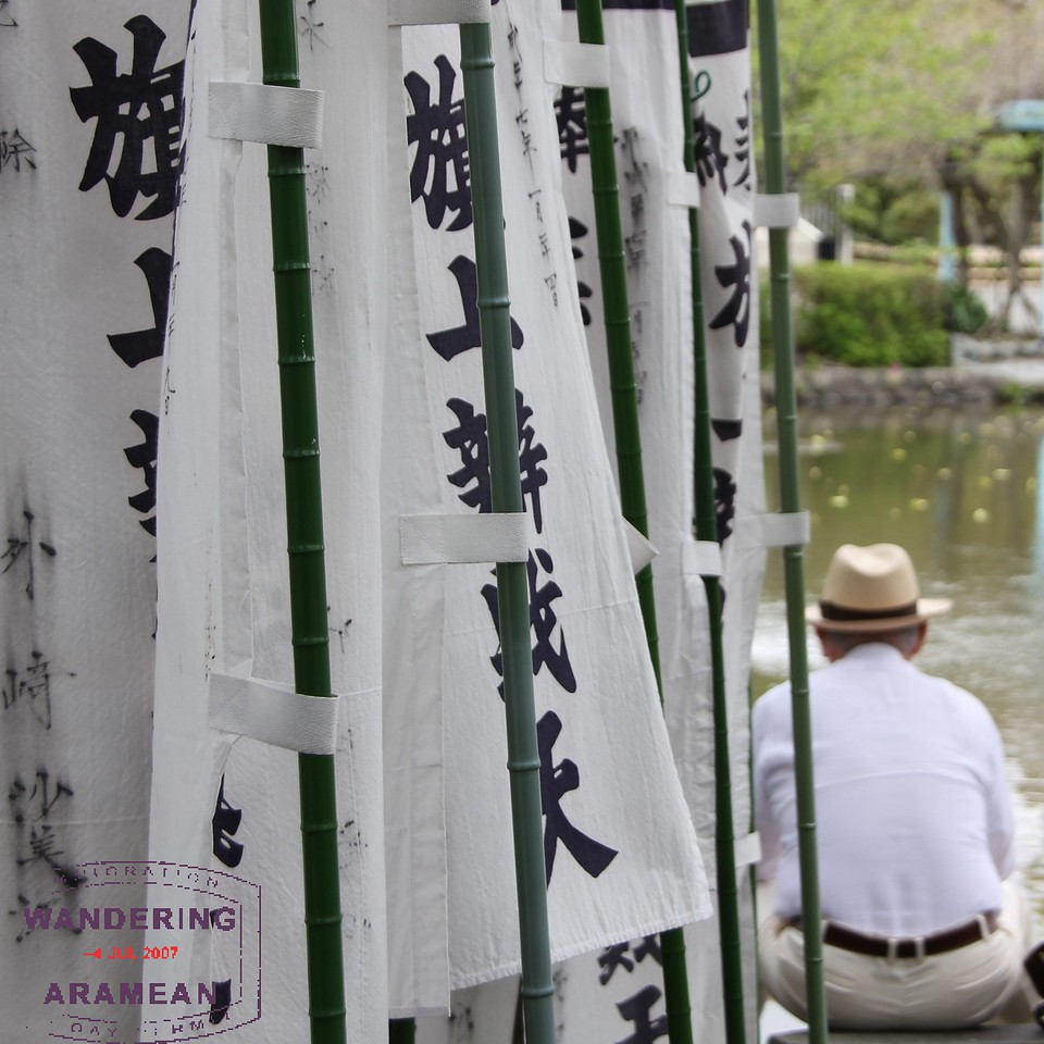 Relaxing amidst the prayer flags at Tsurugaoka Hachiman-gū
