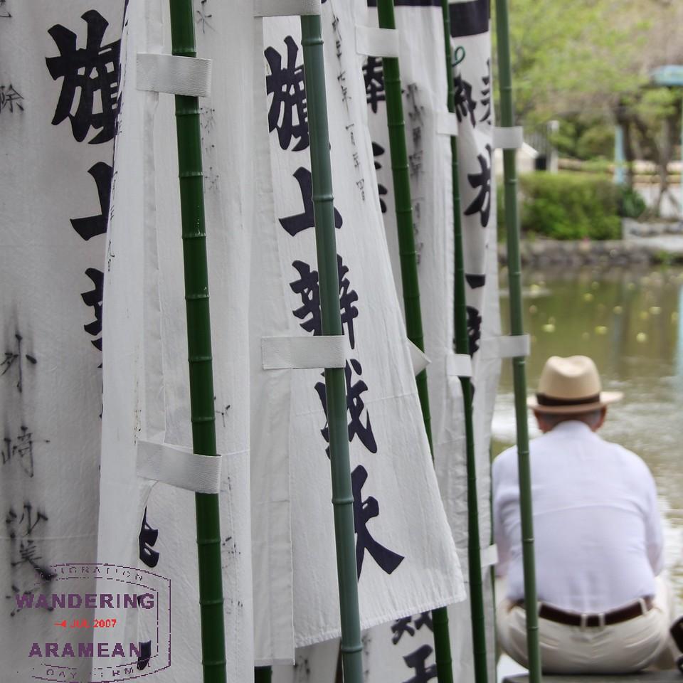 Relaxing amidst the prayer flags at Tsurugaoka Hachiman-gū