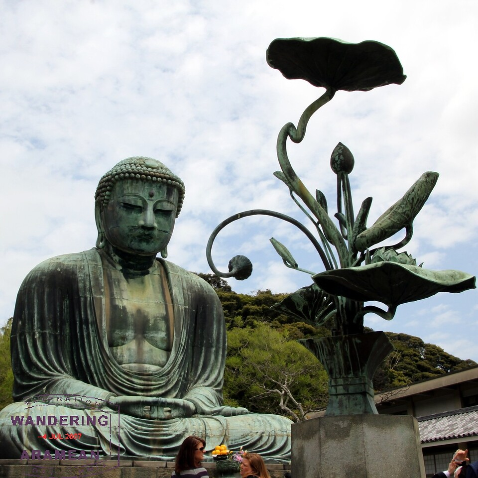 The Daibatstu Great Buddha of Kamakura