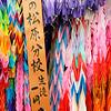Hiroshima. The Chidren's cranes.