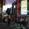 Tokyo Nights. 5