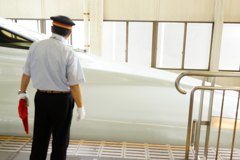 Shinkansen, the bullet train. 2