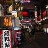 Tokyo Nights. 16