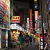 Tokyo Nights. 11