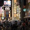 Osaka. Dotonbori in the rain.