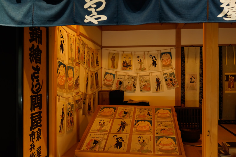 Edo Museum. Printmakers shop