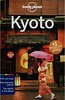 I used this guide quite a bit while preparing my stay in Kyoto.