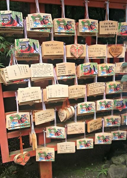 Emos - Shinto wishes and prayers at Shinto shrine - write or buy what you wish for and leave it here so that the kami in the shrine can read it.
