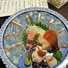 The raw fish course