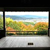 View from high in Arashiyama, looking out to Kyoto in the distance.