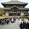 This is the great hall in Nara, with the Great Buddha inside.