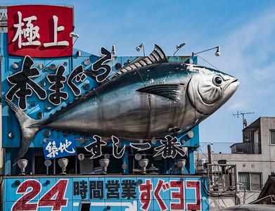 Tsukiji Market-DSC_4486