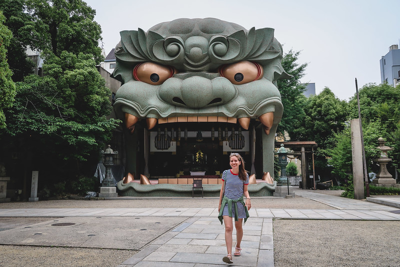 My First Impressions of Japan: Fun, Unusual & Quirky Things I Noticed!