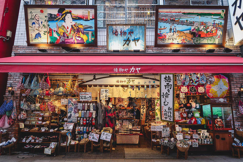 If you're a foodie looking for easy Tokyo day trips - consider Yokohama Chinatown.