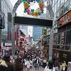 Takeshita-dori 2