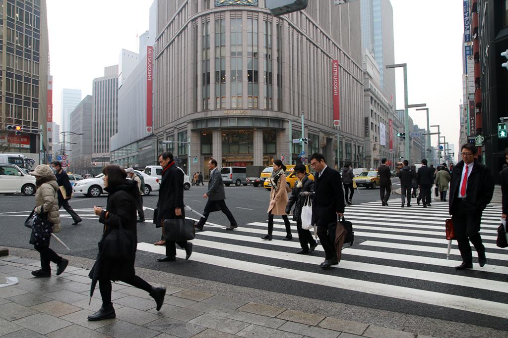 Common Tokyo business scene